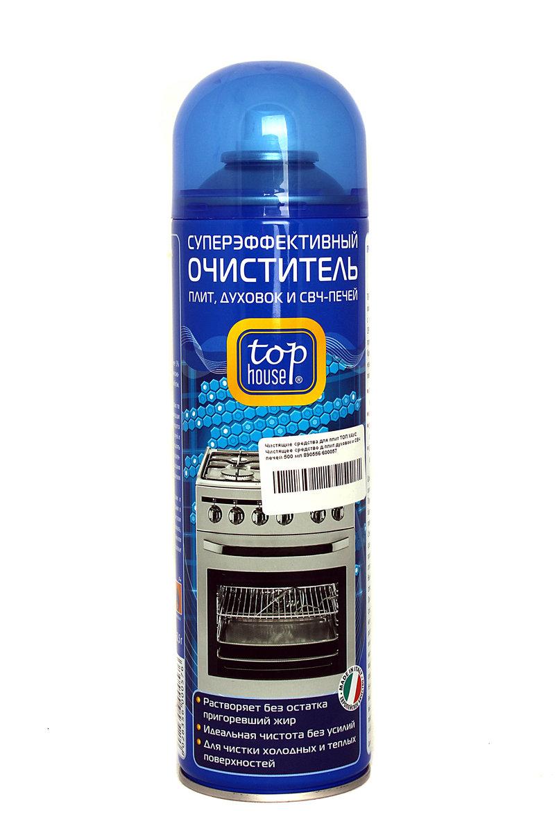 Чистящее средство Топ хаус Top house 392562/600057 очиститель для плит духовок и свч 500мл