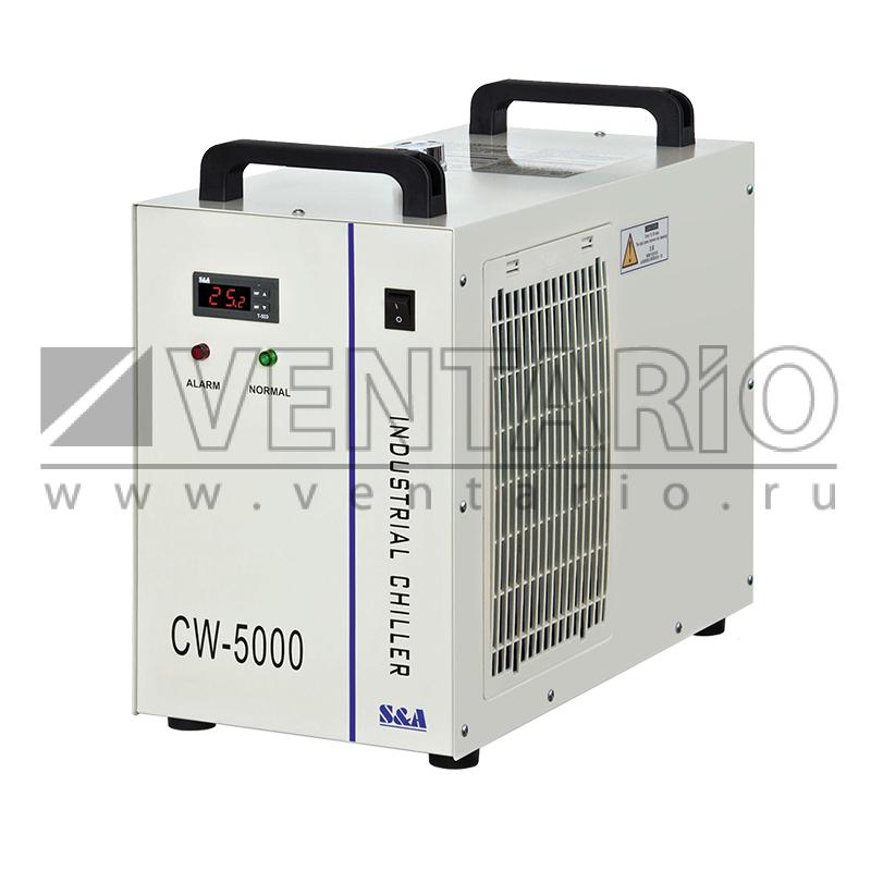 Чиллер S&A CW-5000AG