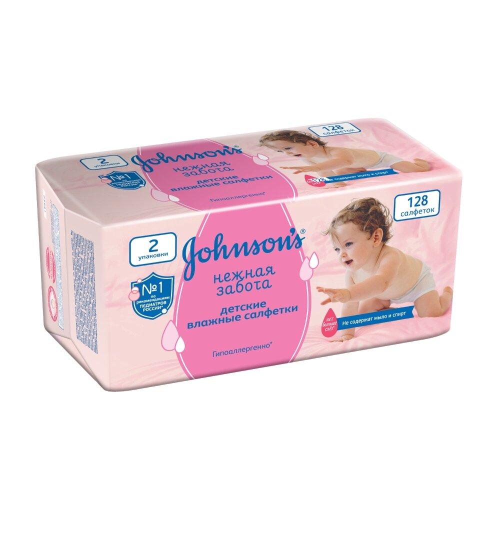 Влажные салфетки Johnson's Baby нежная забота, 128