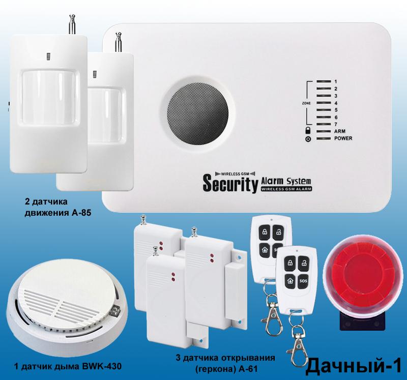 Беспроводная охранная GSM-сигнализация GSM-Unit Dachny-1