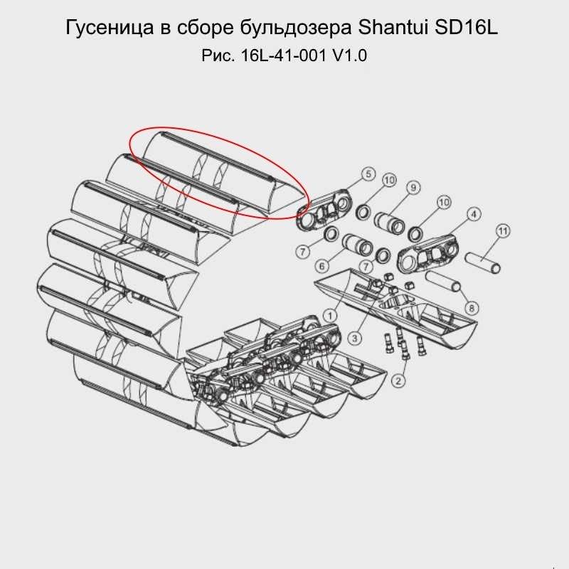 Болотоходный башмак 1100мм (16L-41-00001/203MA-00411) - отправка из г.Благовещенска.