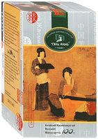 Чай Тянь-Жень Китайский Зеленый Жасминовый листовой 100г