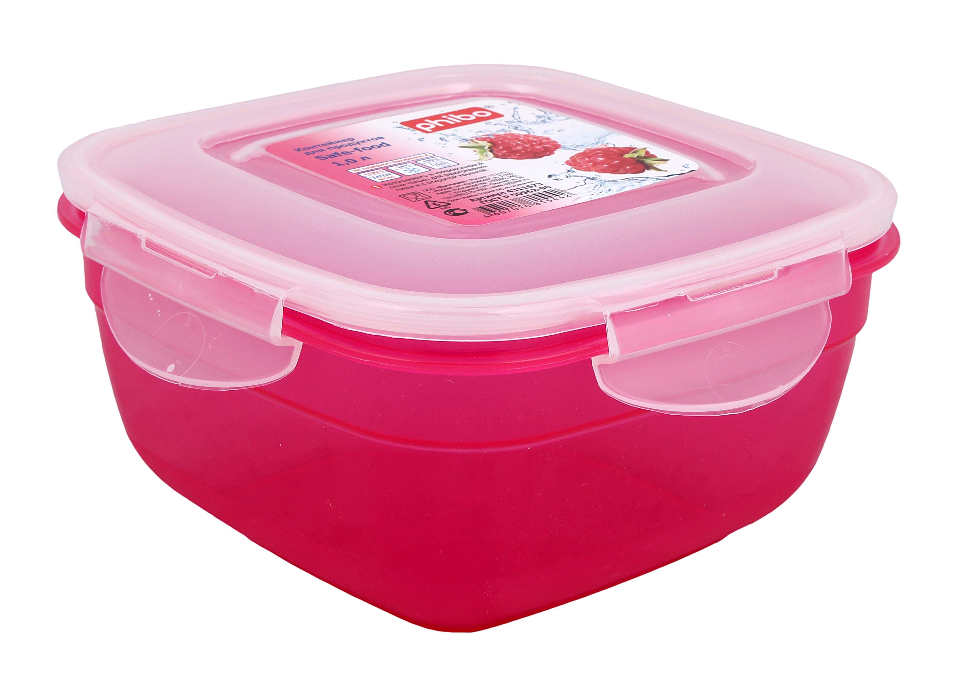 Контейнер Бытпласт с11573 контейнер для продуктов свч safe-food квадр. 1.0л