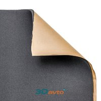 Шумоизоляционный материал STP Теплоизолирующий материал GreenFlex 6 (1,0x0,75)