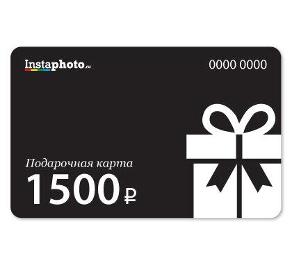 Подарочная карта на 1500 руб
