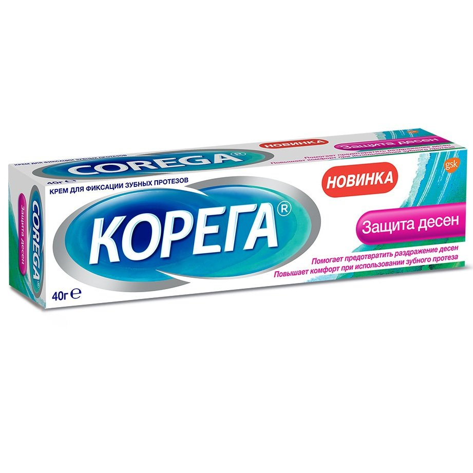 Корега крем для фиксации зубных протезов защита десен 40 г туба