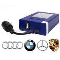 USB MP3 чейнджер Триома SKIF для Audi/BMW/Mercedes Benz/Porsche для штатных магнитол