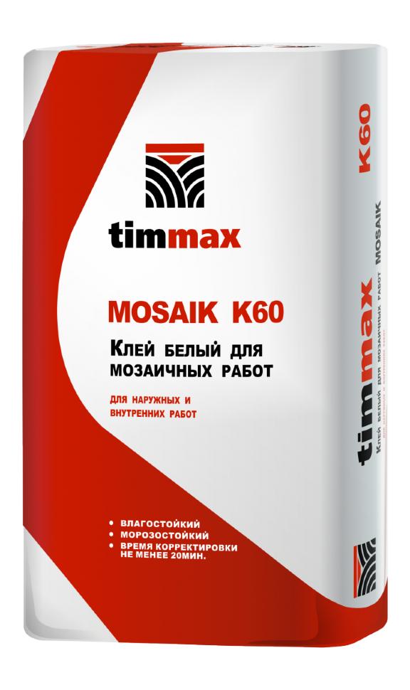 Клей плиточный ТИММАКС MOSAIK K60 Клей белый для мозаичных работ