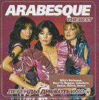 """""""Arabesque"""" """"Arabesque. The Best. Легенды дискотек 80-х (CD)"""""""