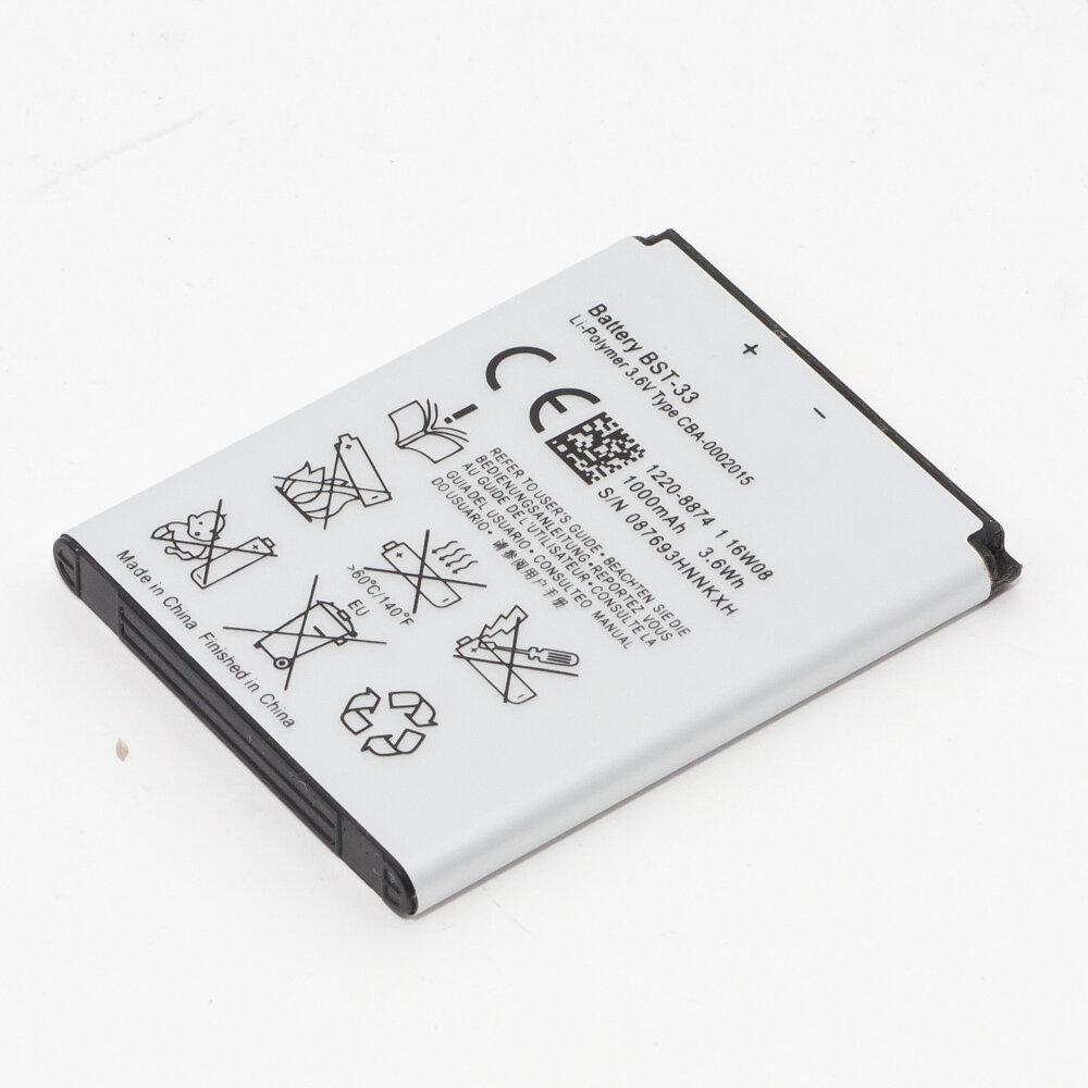 Аккумулятор BST-33 для телефона Sony Ericsson Z800
