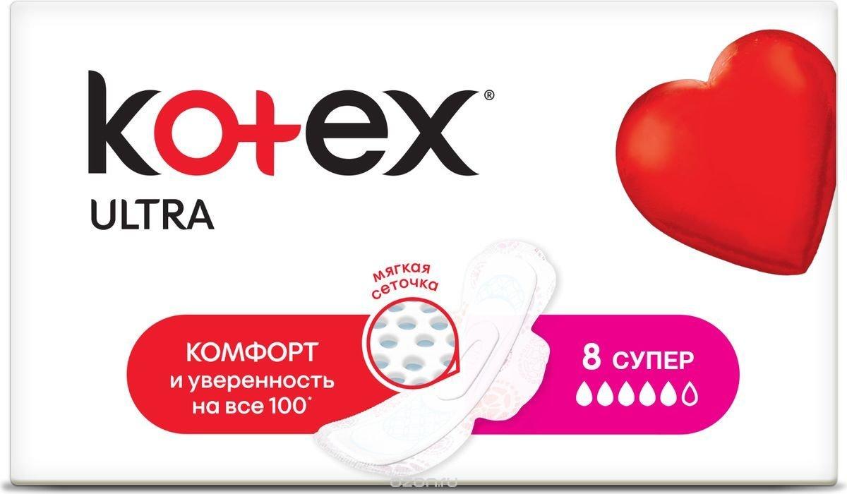 Kotex Гигиенические прокладки
