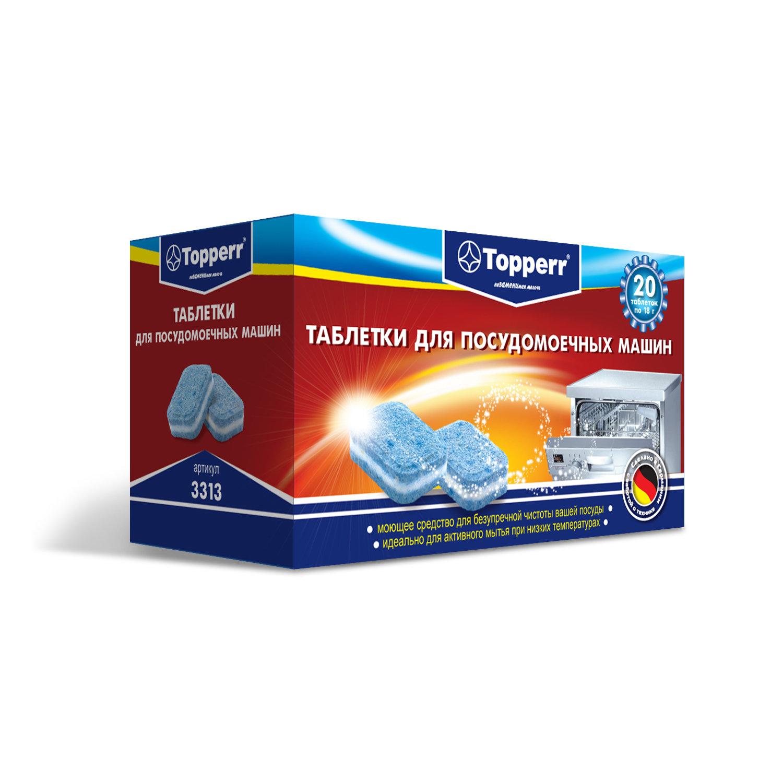 Таблетки для посудомоечных машин 20 штук Topperr 3313