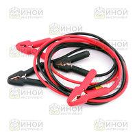 Пуско-зарядные провода (прикуриватель) 4 метра 800А