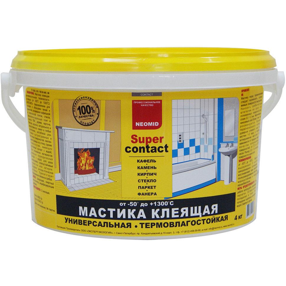 Строймакет мастика бутистик гидроизоляция в ульяновске