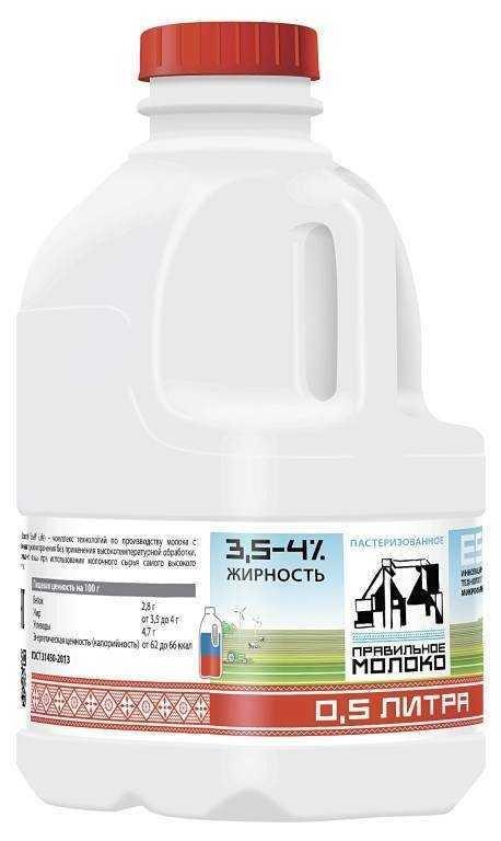 Молоко Правильное молоко пастеризованное 3,2-4%, 0,5л
