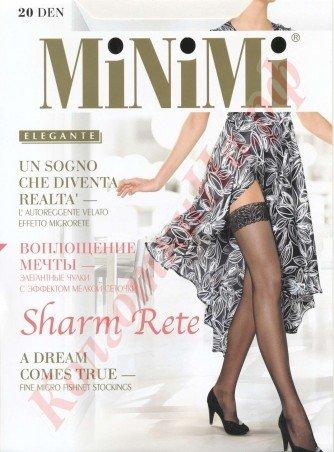 Чулки MiNiMi Sharm Rete 4/L, Noce (autoreggente)