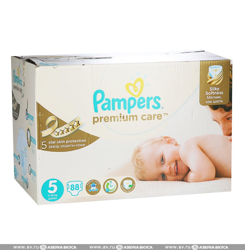 ProcterGamble on Baby Active