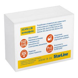 Автосигнализация StarLine 2 CAN-LIN-мастер (в комплекте 1плата)