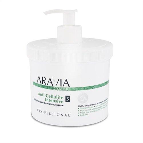 """ARAVIA Organic"" Обёртывание антицеллюлитное «Anti-Cellulite Intensive», 550 мл"