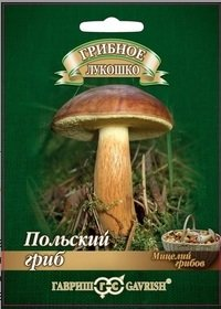 Семена. Польский гриб, на зерновом субстрате (15 мл)