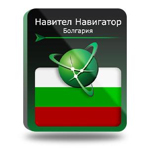 Навител Навигатор с пакетом карт Болгария