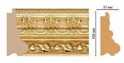 Декоративный багет для стен Декомастер Ренессанс 229-1068