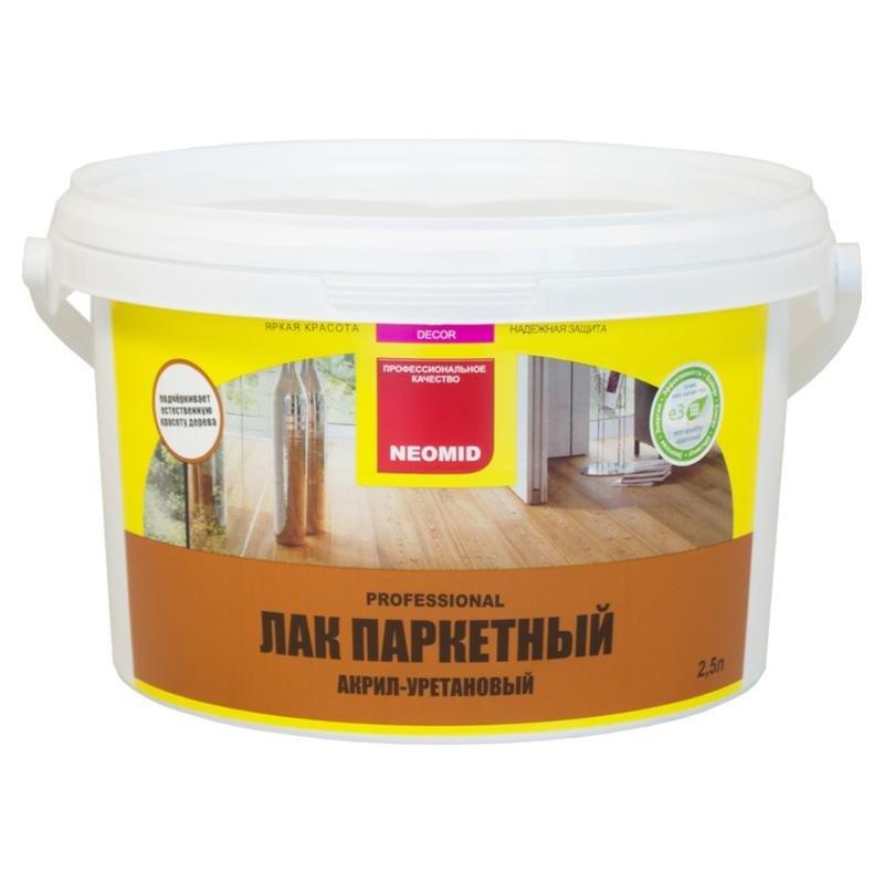 Лак Neomid Parquet паркетный акрил-уретановый, полуматовый, 2,5л