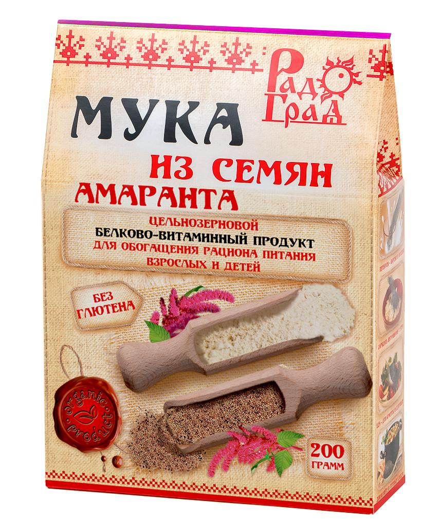 Мука амарантовая цельнозерновая, Радоград, 200г.