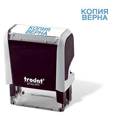 Штамп стандартный «копия верна», оттиск 38x14 мм, синий, TRODAT 4911P4-3.45