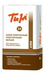 Клей Технология и материалы ТиМ № 34, Клей плиточный эластичный белый