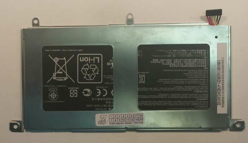 Аккумуляторная батарея для планшетного компьютера Asus TF400 C11-TF400CD