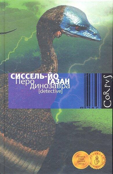 Получить кредит в белоруссии гражданину россии