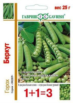 "Семена. Горох ""Беркут"" (10 пакетов по 25 г) (количество товаров в комплекте: 10)"