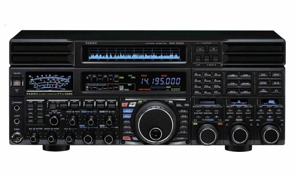 Автомобильная рация Yaesu ft-dx5000 mp