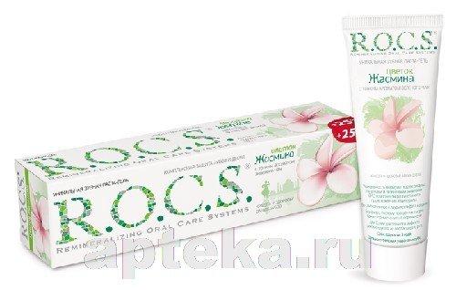Зубная паста R.O.C.S. Цветок
