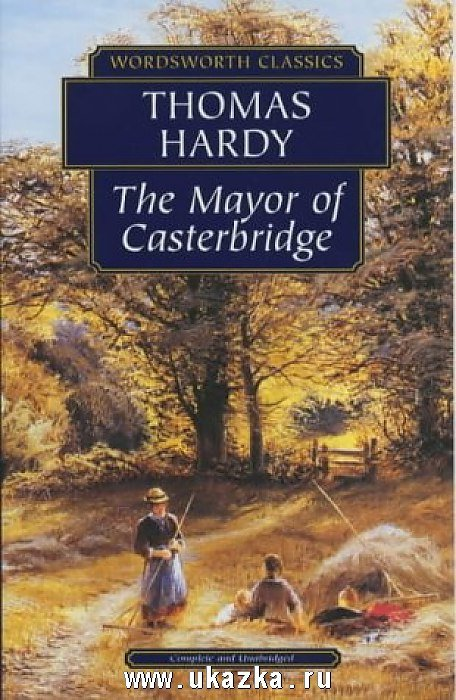 a comparison of time in the return of the native and the mayor of casterbridge The company at the three mariners were persons of quality in comparison with would have to return for a short time com/the-mayor-of-casterbridge/e.