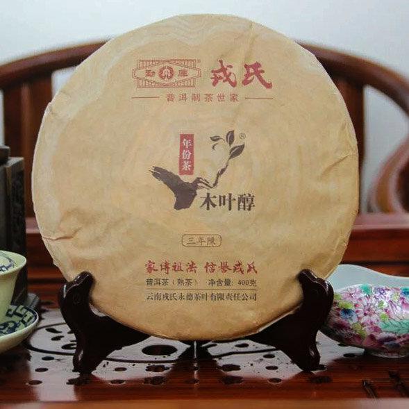 Чай пуэр купить в ярославле