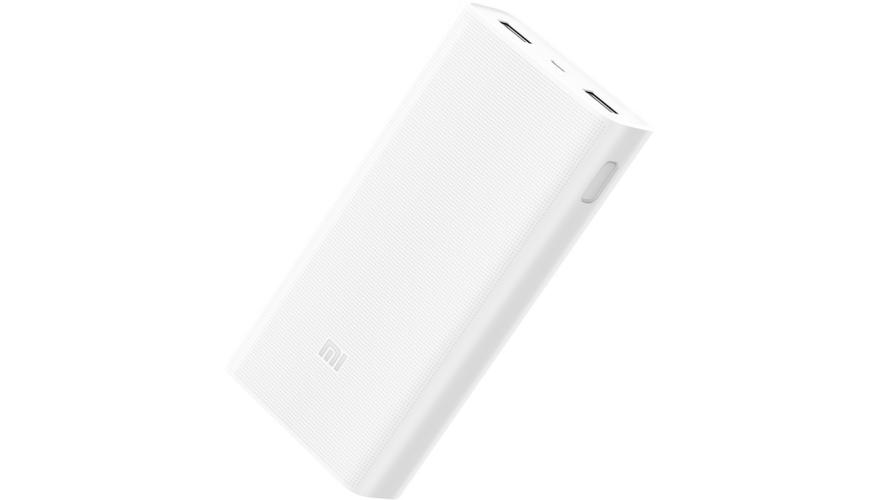 Аккумулятор Xiaomi Mi Power Bank 20000mAh White