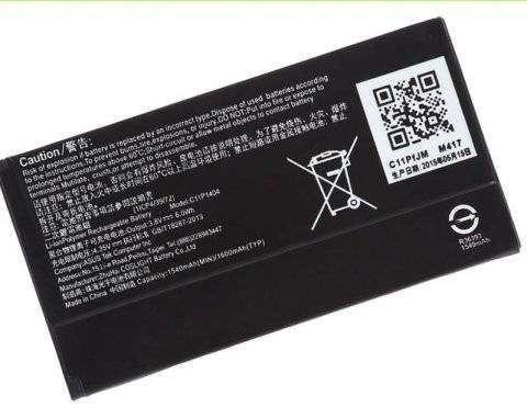 Аккумуляторная батарея для ASUS ZenFone 4 A400CG C11P1404