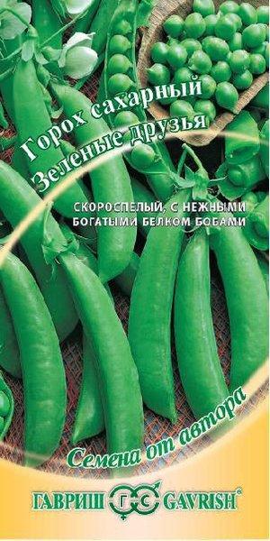 """Семена. Горох """"Зеленые друзья, сахарный Н14"""" (10 пакетов по 8 г) (количество товаров в комплекте: 10)"""