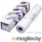 Бумага IJM021 Oce Standard Paper, 90 g/m2, 0,297x110m
