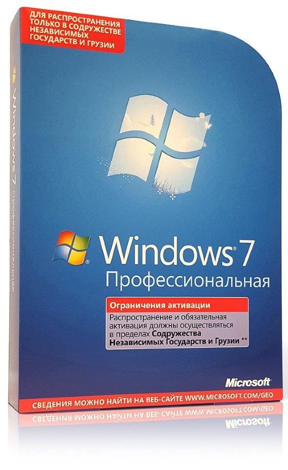 Microsoft Windows 7 Professional 32/64-bit Rus ESD [FQC-05347-E]