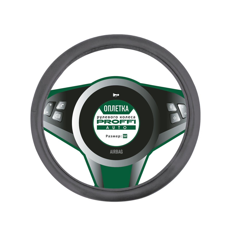 Оплетка рулевого колеса PROFFI PA0318