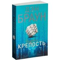"""О. В. Узорова, Е. А. Нефедова """"3000 примеров по математике (Табличное умножение и деление). Часть 2. 2-3 классы"""""""