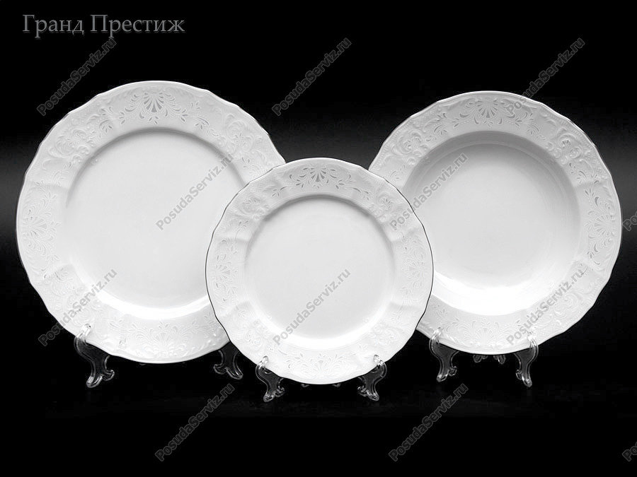 Тарелка THUN суповая СК