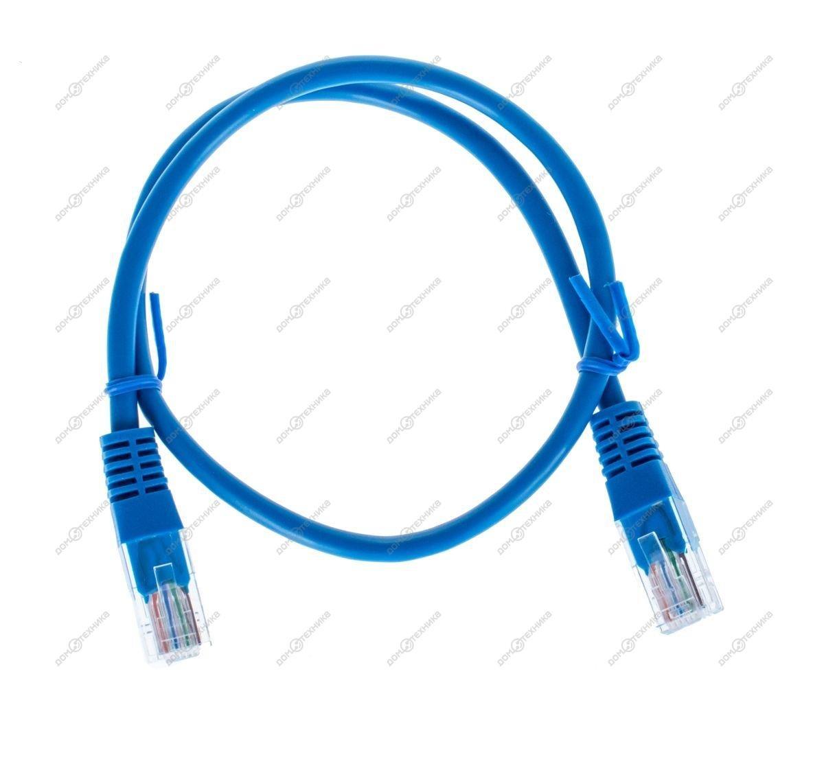 Патч-корд Belsis BW1485 0.5 м Синий