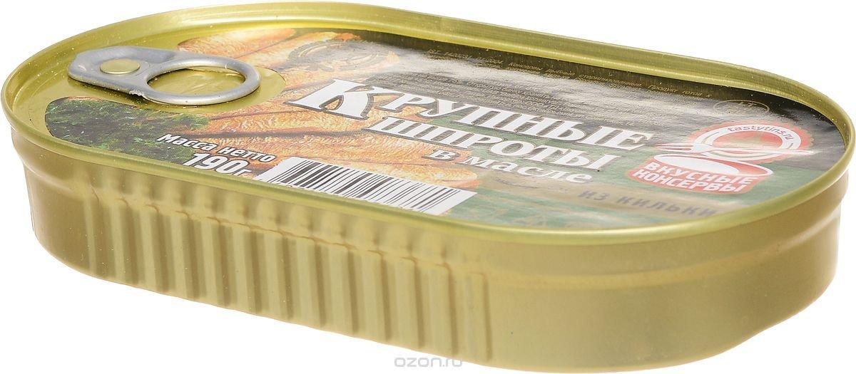 Вкусные консервы Шпроты крупные, 190 г