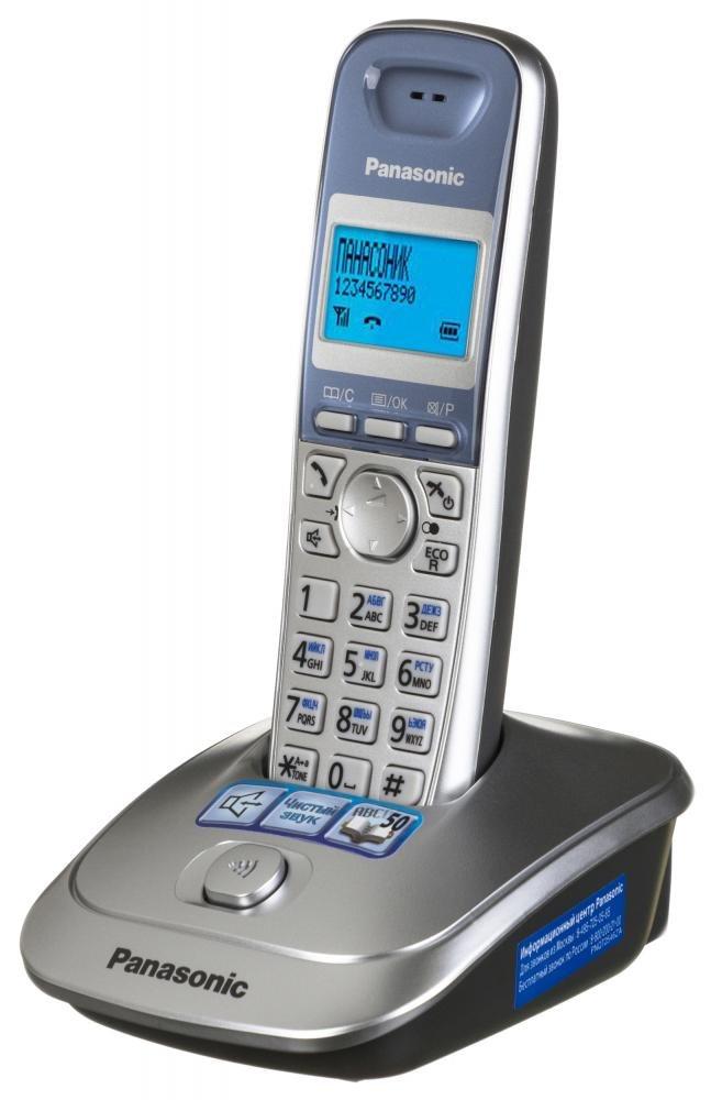 Радиотелефоны Panasonic KX-TG2511