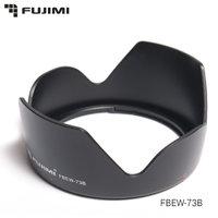 Fujimi FBEW-73B Бленда для Canon EF-S 17-85mm f/4-5.6 IS USM, EF-S 18-135mm f/3.5-5.6 IS & STM Lenses