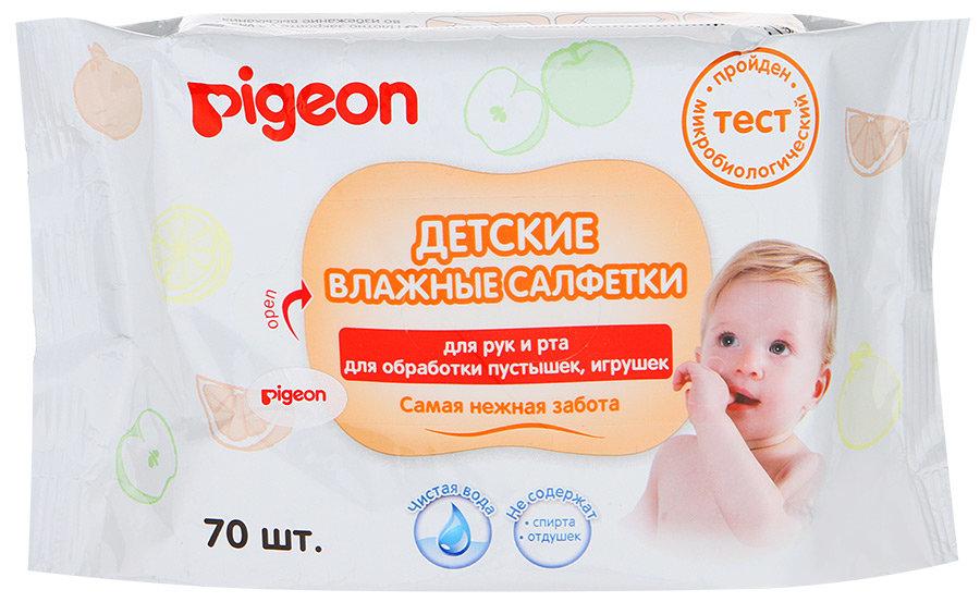 Салфетки влажные Pigeon для рук и рта детские 70шт